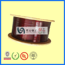 Polyamide-imide Enamelled copper clad aluminum wire for dry transformer