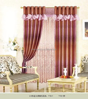 Blackout curtain silk effect curtains
