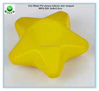8x8x3.5cm customized PU stress ball star shaped/kids gifts PU anti star shaped stress ball/kids toy PU foam star style