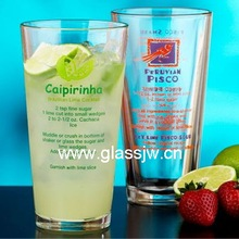 16oz Water Glass With Printed Logo