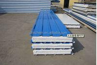 hot sale low price polyurethane spraying foam