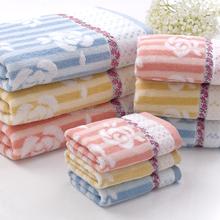 bamboo charcoal fiber underwear towel