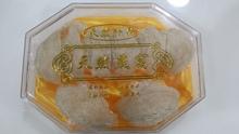 Jing Yan House Dried Bird Nest Grade AAA