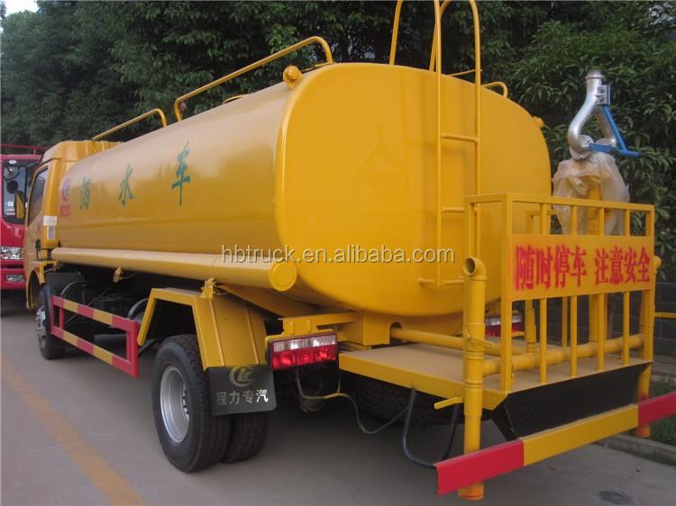 5000 liter water tank truck06.jpg