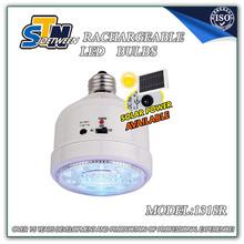 LED ring light solar energy saving lighting bulb 18LED with remote control