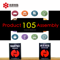 NANPAO Yellow Transparent solvent based Contact Glue For Product Product assembly