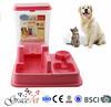 Smart Function Plastic Cat Feeding Accessories Automatic Cat Feeders
