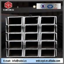 big supplier channel steel/steel channel/u channel
