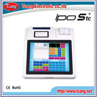 Design hotsell 12 inch pos system cash register with tills