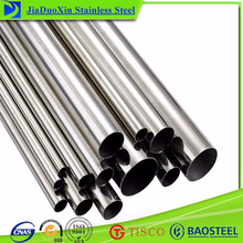 sandvik 201 stainless steel pipe manufacture china supplier