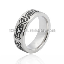Personalized laser engraved ring