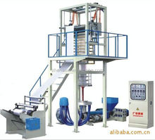 HDPE/LDPE plastic pe film blowing machine price