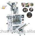 Automatical Vertical packing machine for Grain. VFFS granule packaging machine. Vertical form fill sachet packing machine.