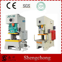Alibaba Expresss JH21 hand press pistol heat sealing machine with roller with CE&ISO
