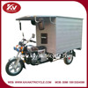Guangzhou factory produce white 200cc air-cooled closed cargo tricycles