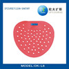 urinal deodorizer screen OK-L6 with lemon scent