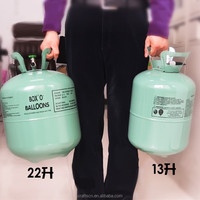Good quality balloon helium gas wholesale with low price