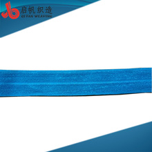 Factory Customizes New Arriaval Eco-friendly Okeo-Tex Competitive Price fold over elastic