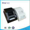 New model small thermal bill printer with cheap price