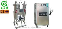 Hot Sale Oxygen Generators PSA for fish farm .aquaculture .kio. .eel fish for sale / oxygenerator