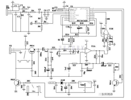 HB100 печь датчики движения: