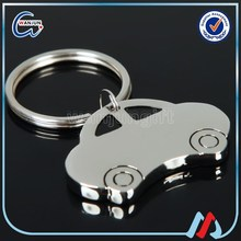 key chains with car logo