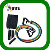 2014 natural fitness resistance tube world cup A-T-0026