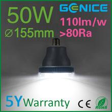 110lm/w high bay lamp 50w LED high bay lamp with quick delivery