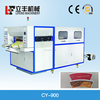 automatic die cutting machine with free mold