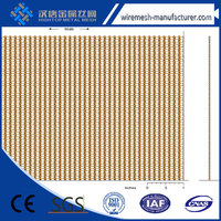 cascade coil drapery, metal chain mesh screen