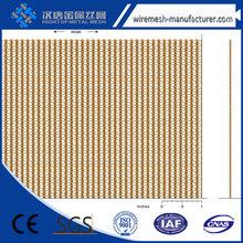 cascade coil drapery, metal chain mesh screen