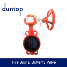 butterfly valve, automatic water spraying water system control valves