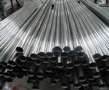 304 Stainless Steel Seamles tube