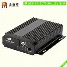 DVR móvil 3G Profesional SD Card coche con 4 canales de vídeo y 2 de audio KD-500