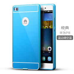 For Huawei P8 hybrid mobile phone case with PC back and Metal Frame