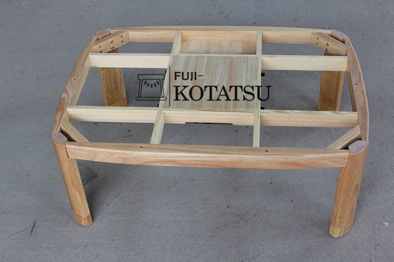 Comprar japon s kotatsu foot warmer mesa - Comprar futon japones ...