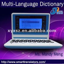 Arabic to Pushto Electronic dictionaries translator