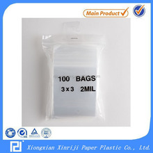 Rectangle Printed Zip Top Bag