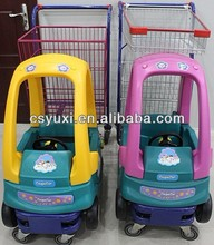 children plastic shopping trolley with toy car /kids supermarket trolley