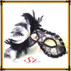 Plastic Lace Lady Masquerade Wedding Party Mask