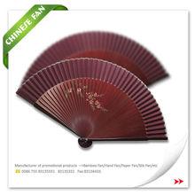Silk ,Pantone !Chinese Bamboo Fan