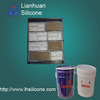 Molding silicone rubber for gypsum ornaments,cement products of rtv silicone mold making