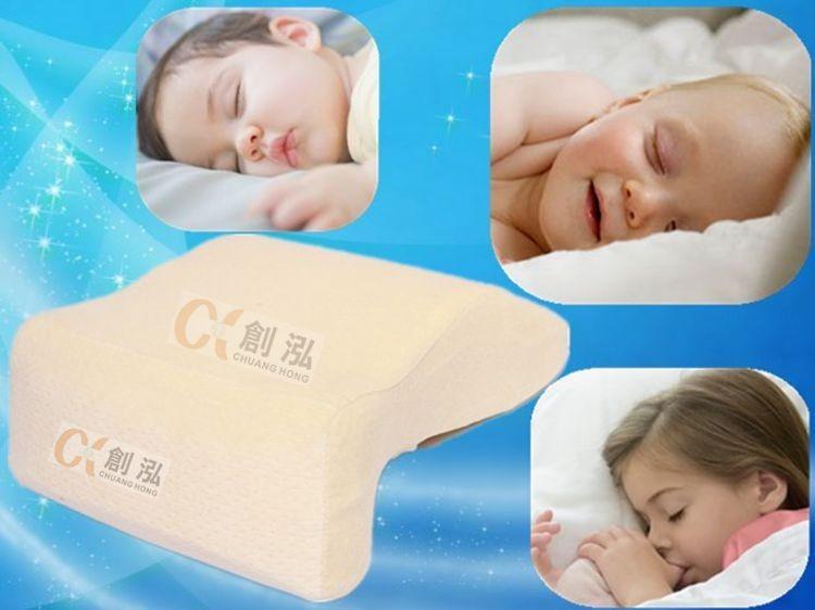 chuanghong foam pillow 17.jpg