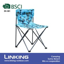 camo easy folding chair without armrest