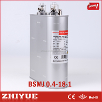china new 0.4 kv 18 kvar generator ac capacitor price