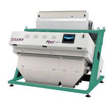 pequeña clasificación de arroz de la máquina