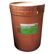 Hot sale Erythromycin Thiocyanate powder, medicine for poultry