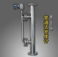 Multi- función de sólidos y líquidos densímetro utilizado para todos los líquidos de la corrosión hecha en china