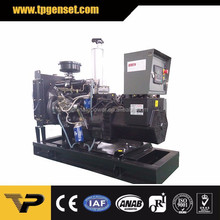 2015 Open smallest chinese engine diesel generators 10kw/13kva manufacture in Shanghai