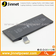 Replacement Battery for iPhone 5S